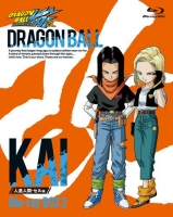 900【Blu-ray】TV ドラゴンボール改 人造人間・セル編 BOX2