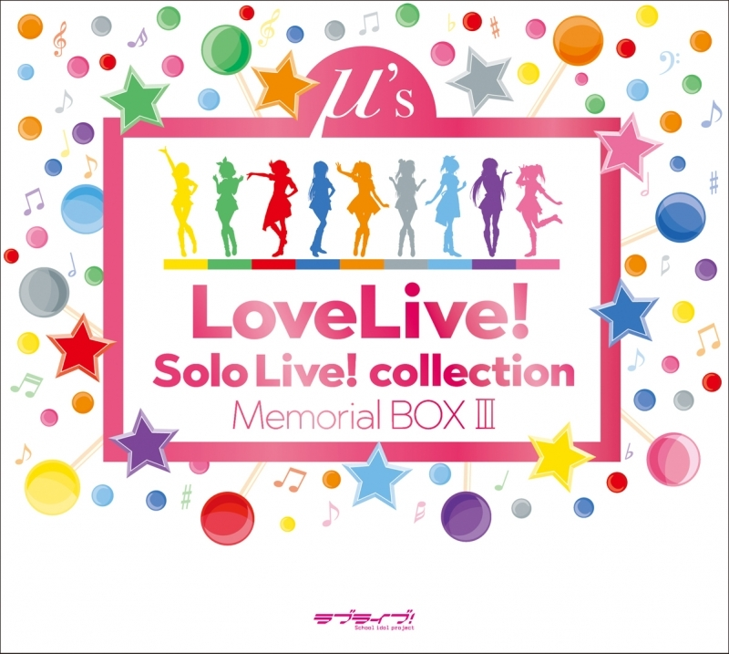 L2CPY: [DOWNLOAD] LoveLive! Solo Live! collection Memorial BOX III (MP3)