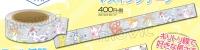 900【グッズ-テープ】デジモンアドベンチャー tri. マスキングテープ