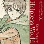 【キャラクターソング】TV 進撃の巨人 キャラクターイメージソングシリーズ Vol.01 Helpless World/エレン・イェーガー (CV.梶裕貴)