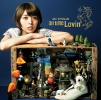 【アルバム】豊崎愛生/all time Lovin' 通常盤