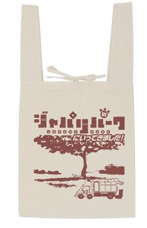 けものフレンズ ジャパリパークお土産エコバック NATURAL