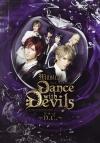 【DVD】ミュージカル Dance with Devils~D.C.~