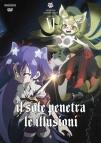 【DVD】TV 幻影ヲ駆ケル太陽 6 通常版