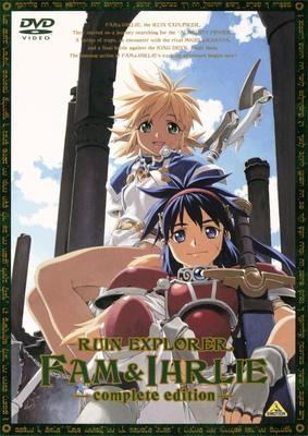 【DVD】OVA 秘境探検ファム&イーリー complete edition EMOTION the Best