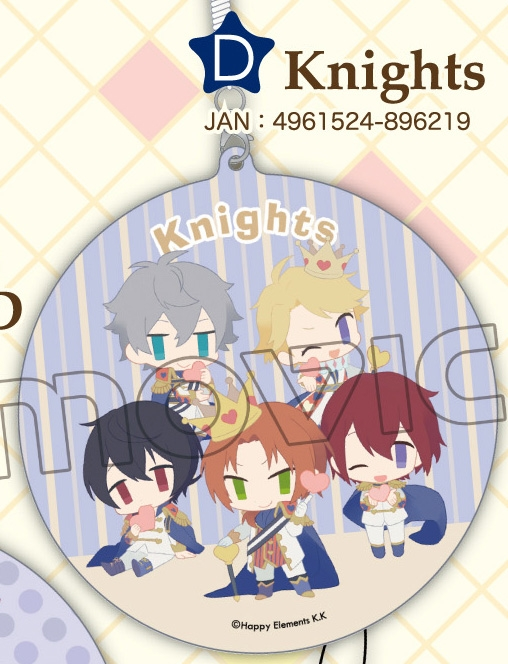 あんさんぶるスターズ! ふわふわビッグクリーナー/D Knights