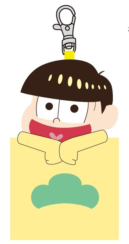 おそ松さん マスコットミニポーチ E(十四松)