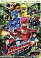 アニメイトオンラインショップ900【DVD】TV スーパー戦隊シリーズ 特命戦隊ゴーバスターズ VOL.9