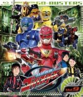 アニメイトオンラインショップ900【Blu-ray】TV スーパー戦隊シリーズ 特命戦隊ゴーバスターズ VOL.9