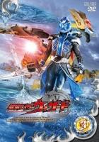 アニメイトオンラインショップ900【DVD】TV 仮面ライダーウィザード VOL.3