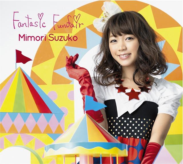 【アルバム】三森すずこ/Fantasic Funfair BD付限定盤