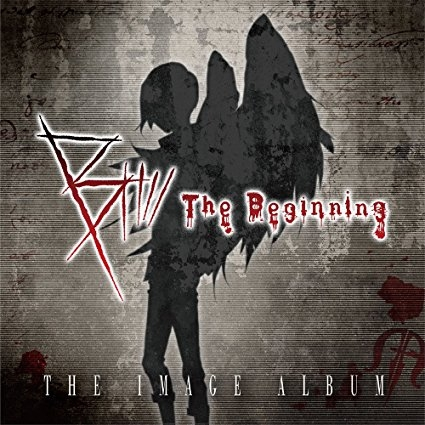【アルバム】B:The Beginning THE IMAGE ALBUM