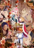アニメイトオンラインショップ900【Vita】ロミオVSジュリエット 全巻パック 通常版