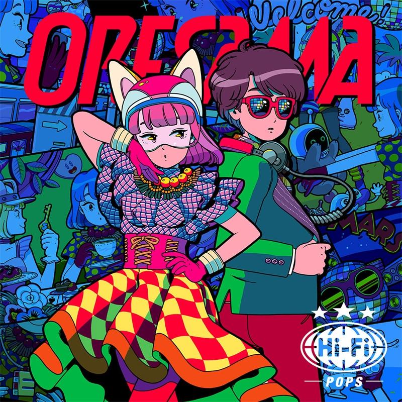 【アルバム】ORESAMA/Hi-Fi POPS 通常盤