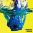 【主題歌】劇場版 黒子のバスケ LAST GAME 主題歌「Glorious days」/GRANRODEO 初回限定盤