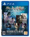 【PS4】グランクレスト戦記 初回限定生産版