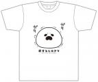 【グッズ-Tシャツ】恋するシロクマ Tシャツ