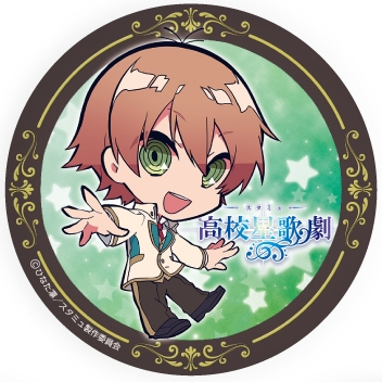 スタミュ-高校星歌劇- 缶バッジ