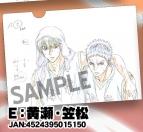 【グッズ-クリアファイル】黒子のバスケ プロダクションI.G 原画クリアファイル 6弾/E 黄瀬、笠松