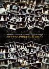 【DVD】イベント ラジオ「よんでますよ、アザゼルさん。」&「きいてますよ、アザゼルさん。G」Presents 「バトルですよ、アザゼルさん。G」記録DVD