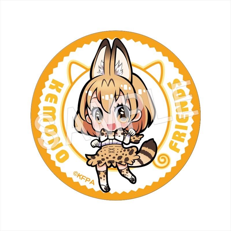 けものフレンズ ふぉーちゅん☆缶バッジ