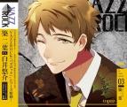 【キャラクターソング】VAZZROCK bi-colorシリーズ3 築二葉-topaz- (CV.白井悠介)
