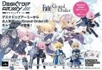 【トレーディングフィギュア】デスクトップアーミー  Fate/Grand Order
