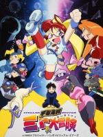 900【DVD】TV 宇宙海賊ミトの大冒険 DVD-BOX EMOTION the Best