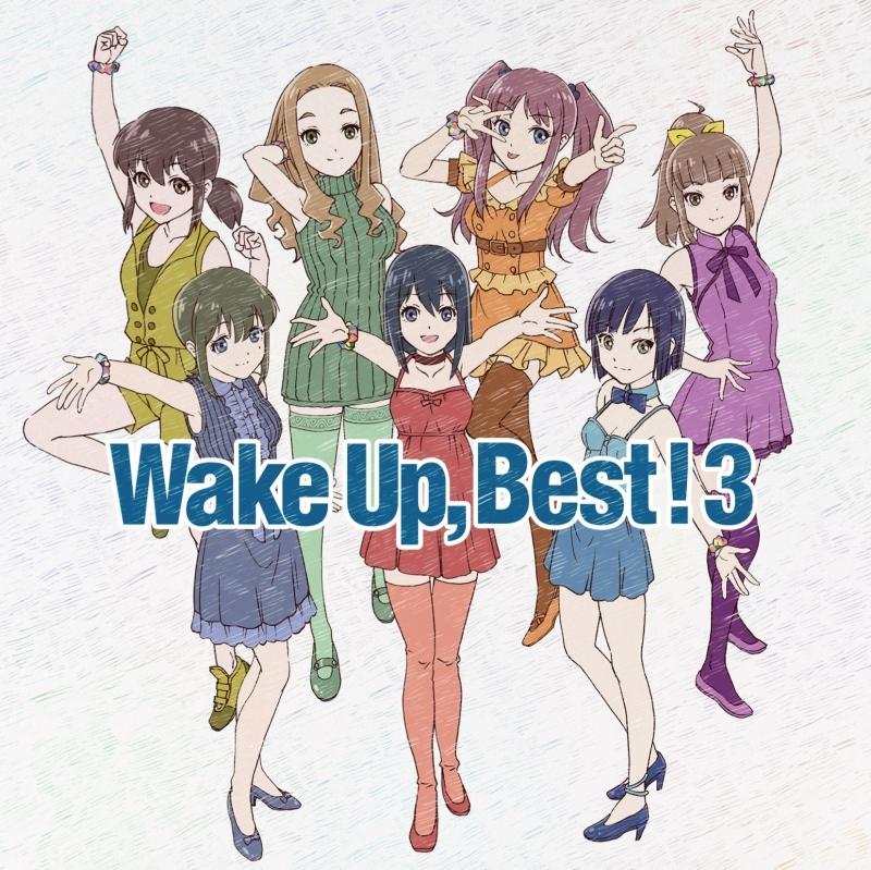 【アルバム】Wake Up, Best!3 通常盤