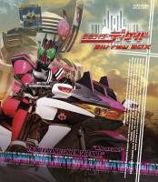 900【Blu-ray】※送料無料※TV 仮面ライダーディケイド Blu-ray BOX
