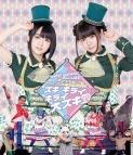 【Blu-ray】petit milady(プチミレディ)/2nd LIVE! キュートでポップなトゥインクル級王座決定戦! ~スキ キライ キライ 大スキ~