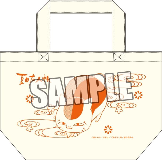 夏目友人帳 ミニトートバッグ
