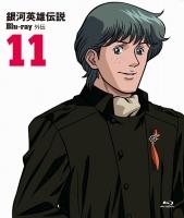 アニメイトオンラインショップ900【Blu-ray】OVA 銀河英雄伝説外伝 Vol.11 千億の星、千億の光 712話