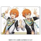 【グッズ-クリアファイル】アイドルマスター SideM クリアファイル ver.W
