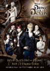【Blu-ray】ミュージカル Dance with Devils~Fermata~