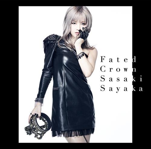 【アルバム】佐咲紗花/Fated Crown 通常盤