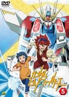 900【DVD】TV ガンダムビルドファイターズ 5