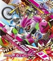 900【Blu-ray】※送料無料※TV 仮面ライダーエグゼイド Blu-ray COLLECTION 1