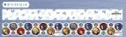 【グッズ-テープ】キングダムハーツ マスキングテープセット ホワイトセット