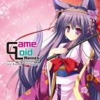 【アルバム】GameLoid Remix feat.Lump of Sugar
