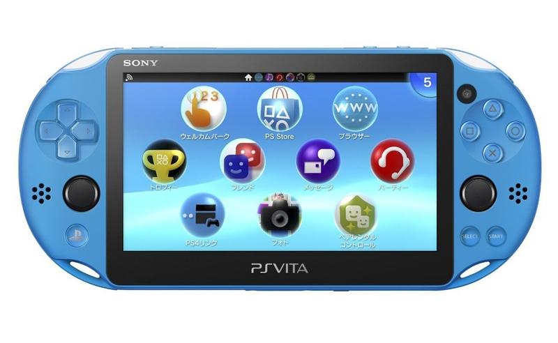 900【Vita】PlayStation Vita PCH-2000シリーズ Wi-Fiモデル アクア・ブルー