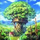【アルバム】事務員G/G'sG60~スタジオジブリピアノメドレー60min.~