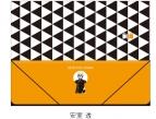 【グッズ-クリアホルダー】名探偵コナン フラットホルダー 安室 透