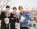 【DVD】小野賢章がゆく 旅友 第七弾 ~ゲスト:梅原裕一郎&小林裕介篇~