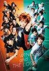 【Blu-ray】舞台 ハイキュー!! 勝者と敗者