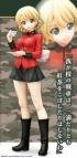 【美少女フィギュア】ガールズ&パンツァー×PACIFIC ダージリン 完成品フィギュア