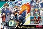 【グッズ-カードゲーム】カードファイト!!ヴァンガード  カードゲーム  ブースターパック 第1弾 結成!チームQ4