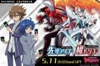 【グッズ-カードゲーム】カードファイト!!ヴァンガード  カードゲーム  トライアルデッキ櫂トシキ