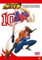900【DVD】TV 史上最強の弟子ケンイチ 10
