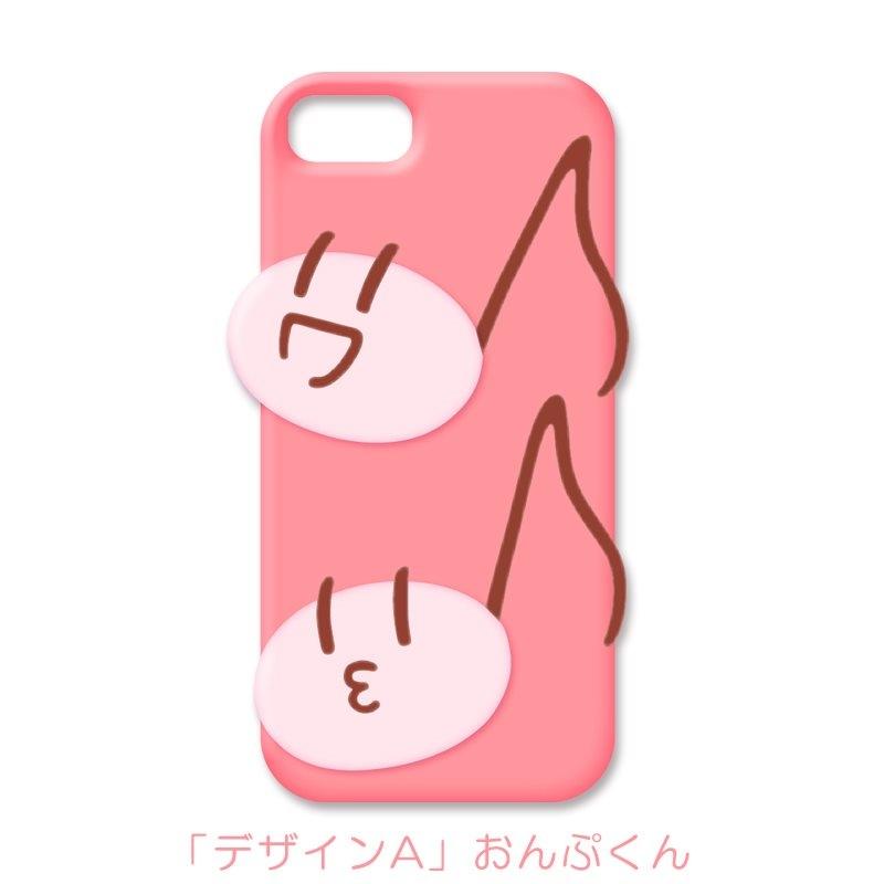 【グッズ-携帯グッズ】うたの☆プリンスさまっ♪ マスコットキャラクターズ シリコンスマホカバー/A(おんぷくん)iPhone7Plus